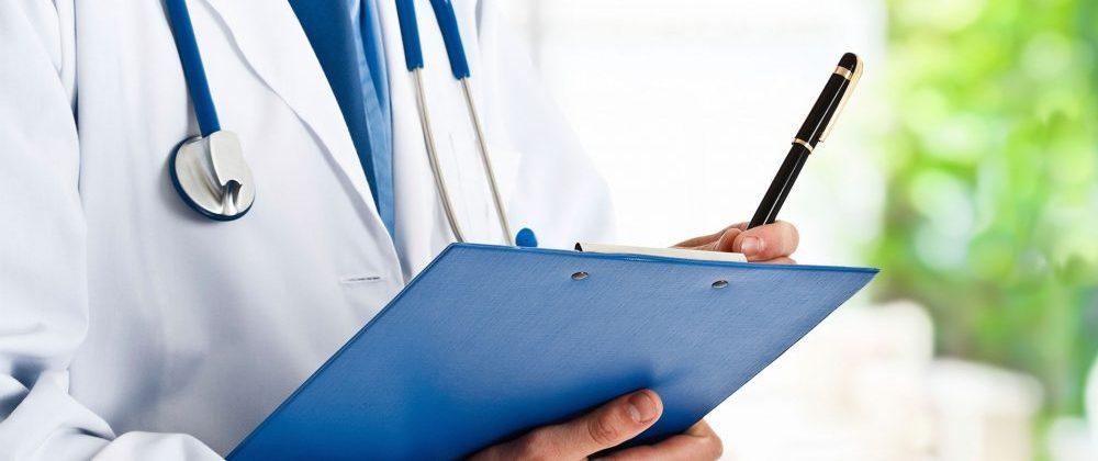 zorgverzekering-2017-revalidatie-ziekenhuis-fibromyalgie